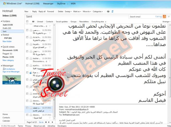 """Fayçal Al-Kacim écrit à Moncef Marzouki pour le féliciter et lui rappeler sa propre contribution dans le soulèvement des Tunisiens en recourant à """"l'excitation positive"""" du peuple tunisien, qui a """"fini par se réveiller"""" !"""