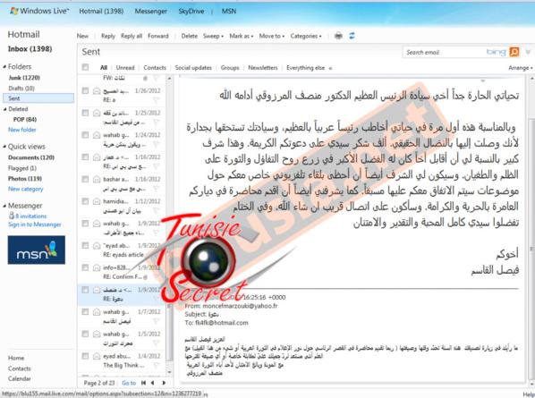 """Fayçal Al-Kacim répond à un courriel du mercenaire Moncef Marzouki en précisant que """"c'est un grand honneur pour lui de revoir un frère qui a eu le mérite de susciter la révolution"""". Il dit qu'il sera ravi de réaliser une interview avec lui et de donner une conférence au palais de Carthage""""."""