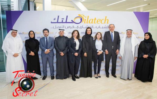 Photo de famille avec la mercenaire des droit de l'homme et l'oligarchie islamo-mafieuse du Qatar.