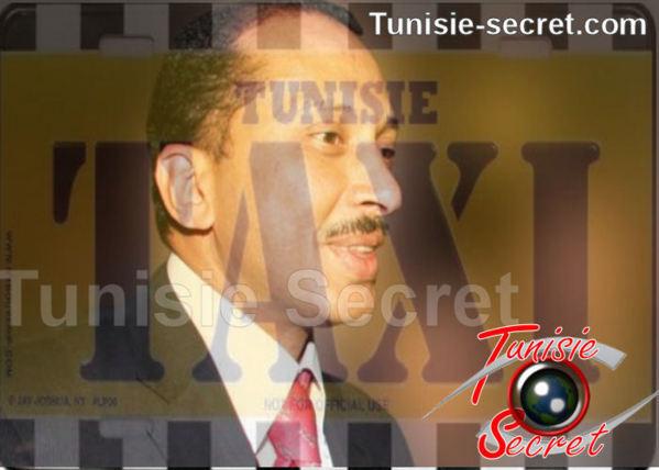 Le Wikileaks tunisien jette un pavé dans la marre