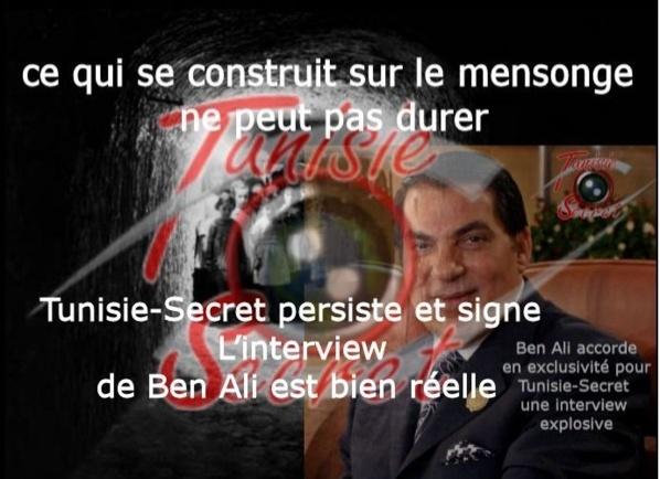 Tunisie-Secret persiste et signe : l'interview de Ben Ali est bien réelle