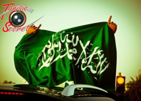 Le wahhabisme et la cocaïne, au service d'Allah !