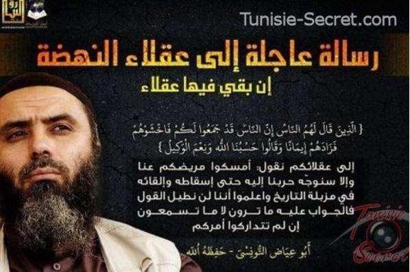 Tunisie: des salafistes liés à Al-Qaïda menacent de renverser le gouvernement Tunisien