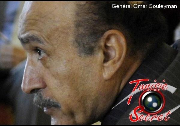 Le général égyptien Omar Souleiman a été assassiné par les Américains