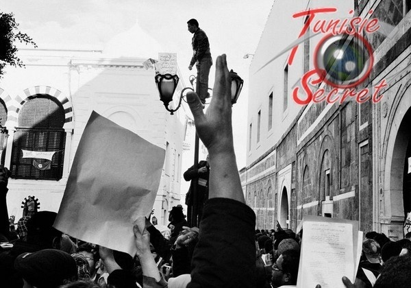 Tunisie : Patria Vs Kaos (I) Le Choc Emotionnel