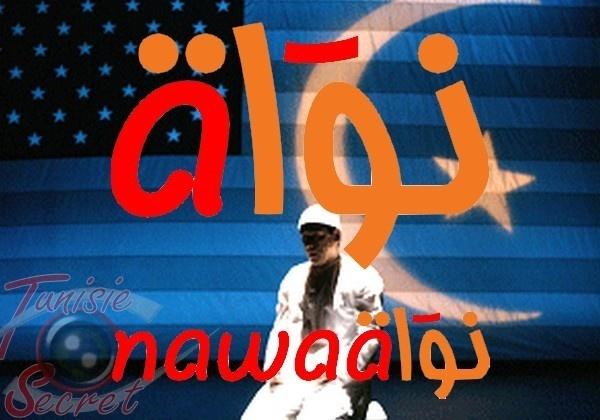 L'époque où le site Nawaat s'adonnait à la propagande islamiste et antisémite