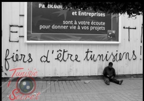 Tunisie: De l'Etat provisoire à l'effondrement de l'Etat