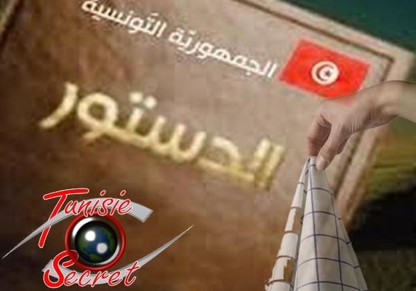 Constitution tunisienne : le torchon est fin prêt !