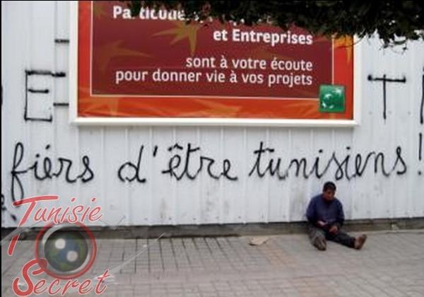 Selon RFI, la Tunisie est au bord de la faillite (bande sonore)
