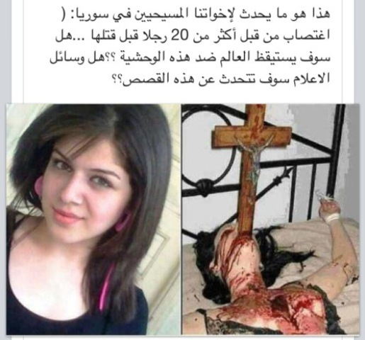"""Dans la première mise en ligne de cet article, par mégarde, nous avons repris cette photo pour illustrer l'histoire parfaitement authentique de la jeune syrienne chrétienne qui a été martyrisée par les terroristes islamistes. Après vérification, il s'avère que cette photo est l'oeuvre du maquilleur canadien Rémy Couture et elle est tirée de la série d'horreur """"Inner Depravity"""". Il n'en reste pas moins vrai que la réalité des atrocités islamistes en Syrie dépasse de loin la fiction."""