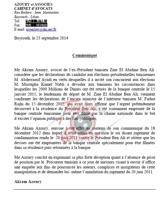Communiqué de Me Akram Azoury, l'avocat de l'ancien chef d'Etat tunisien