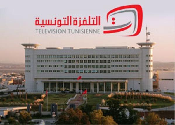 Le siège de la Télévision nationale tunisienne.