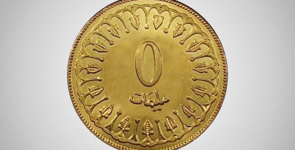 La nouvelle pièce de monnaie tunisienne qui va booster l'économie tunisienne et faire le bonheur des habitants de Sidi Bouzid, berceau de la révolution bouazizienne.