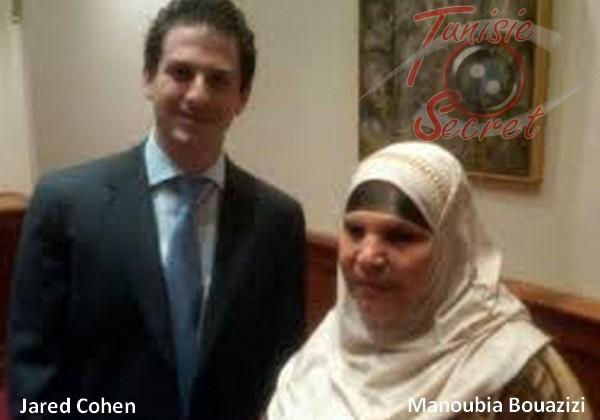 """La """"sainte"""" Manoubia en compagnie du """"libérateur"""" Jared Cohen."""