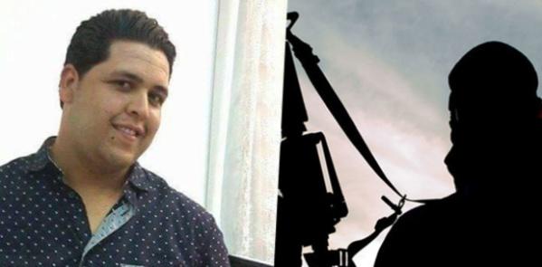 Le jeune policier Mohamed-Ali Charaabi, égorgé et décapité par des criminels parce qu'il n'avait pas de quoi se défendre.