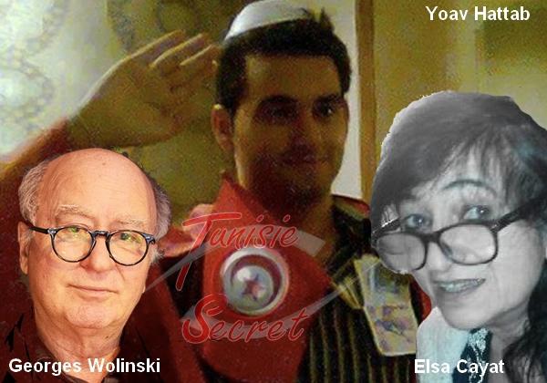 Au milieu de la photo, Avichay Hattab, le frère du défunt Yoav, qui était comme lui un bon patriote tunisien.