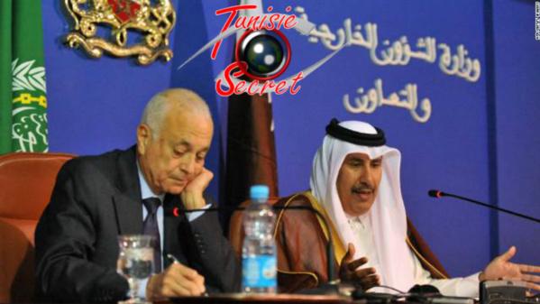 Le larbin du Qatar avec le valet d'Israël.