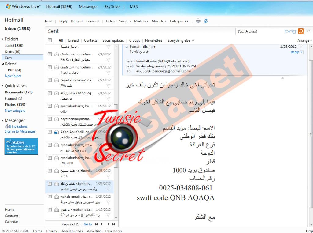 """Dans ce courriel, Fayçal Al-Kacim communique à son """"frère Khaled"""" ses coordonnées bancaires pour recevoir de l'argent. Il s'agit de Khaled Benguegua, un frère musulman algérien qui stigmatise régulièrement l'Algérie sur Al-Jazeera."""