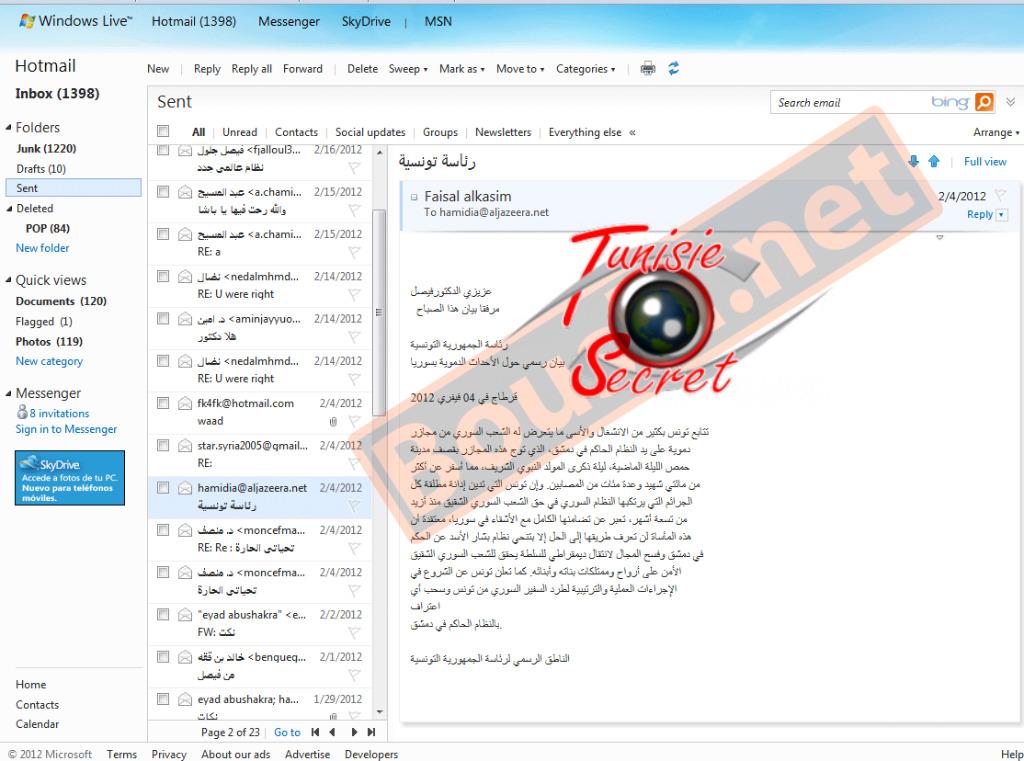 """Courriel du 4 février 2012 dans lequel le mercenaire Moncef Marzouki parle du """"dictateur et boucher syrien"""" à la suite du bombardement de la ville de Homs et dit qu'il n'y aura pas de solution tant que Bachar sera au pouvoir. Il annonce à la fin que la """"Tunisie s'apprête à renvoyer l'ambassadeur de Syrie en Tunisie""""."""