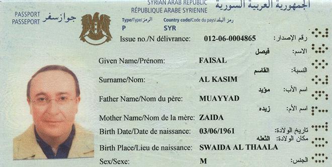 "Passeport du ""journaliste"" islamiste-terroriste d'Al-Jazeera."