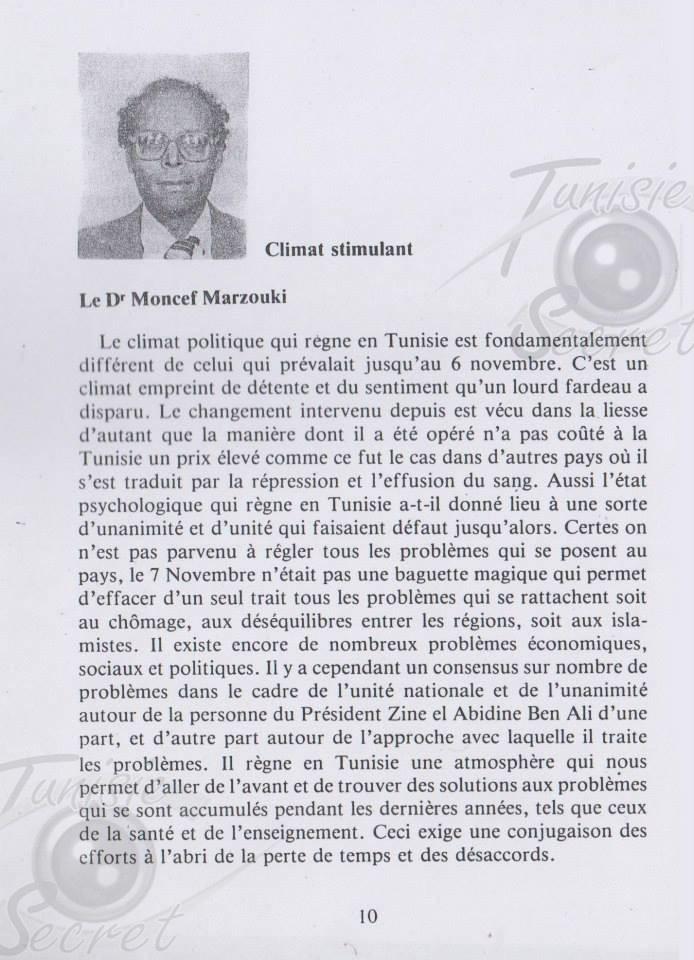Exclusif : L'époque où Moncef Marzouki léchait les bottes de Ben Ali (document)