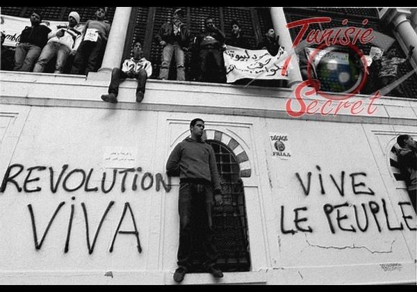 Tunisiens, vous êtes incultes, indignes et traîtres