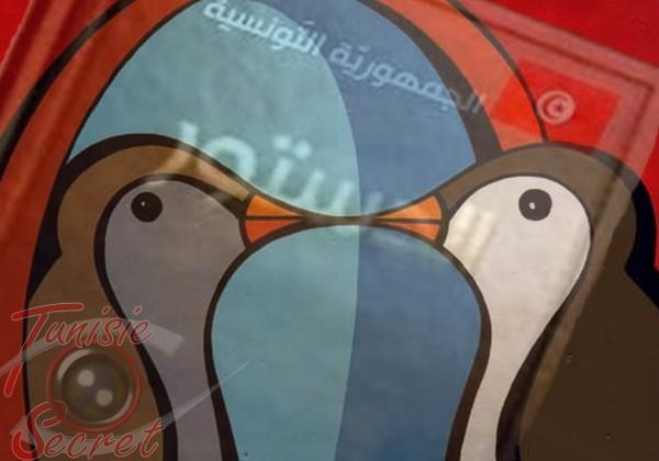La constitution tunisienne ou le miroir aux alouettes