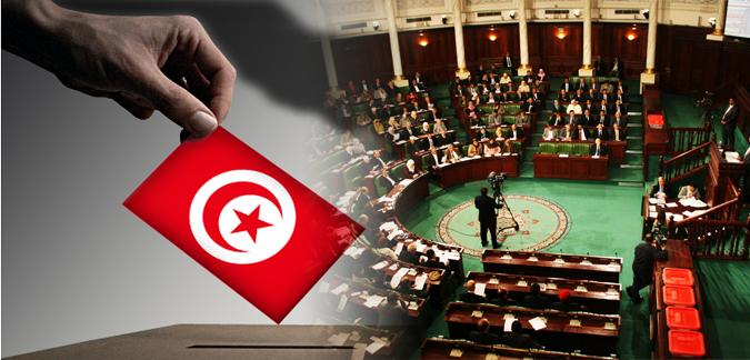 L'Assemblée constituante tunisienne, un conglomérat de binationaux, de voleurs et de mercenaires qui sont à l'origine de la faillite économique du pays.