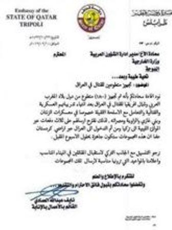 Dans ce document, publié en septembre 2013, l'ambassadeur du Qatar à Tripoli informe son ministère qu'un groupe de 1800 Africains a été formé au jihad en Libye. Il propose de les acheminer par trois groupes en Turquie pour qu'ils rejoignent l'Émirat islamique en Syrie.
