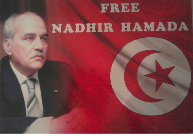 Nadhir Hamada, un ancien ministre compétent, intègre et dévoué à son pays, qui est injustement détenu en prison depuis bientôt trois ans.