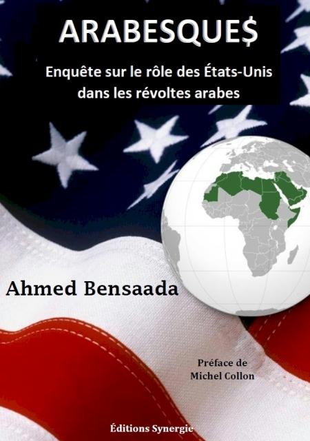 Mauvaise nouvelle pour les cybers-collabos Tunisiens