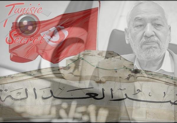 Enquête exclusive : La justice antiterroriste tunisienne noyautée par les islamistes