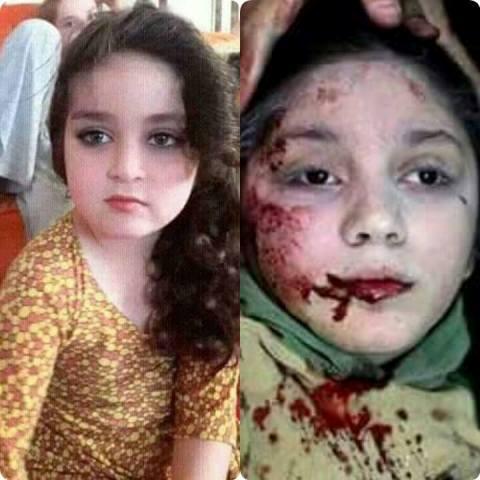 fillette de 12 ans, elle s'appelait Sarra Al-Mouathek Bougdima et elle a été tué ce matin par les terroristes.
