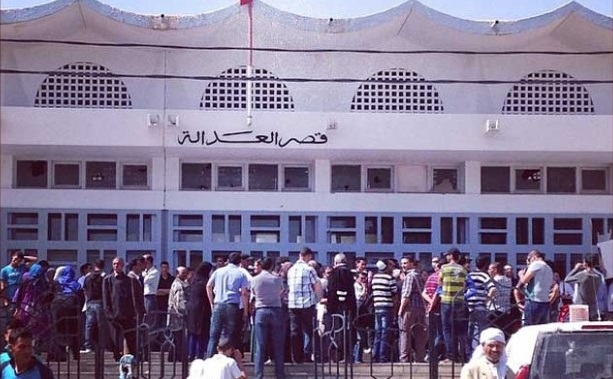 Tribunal de première instance de Kasserine