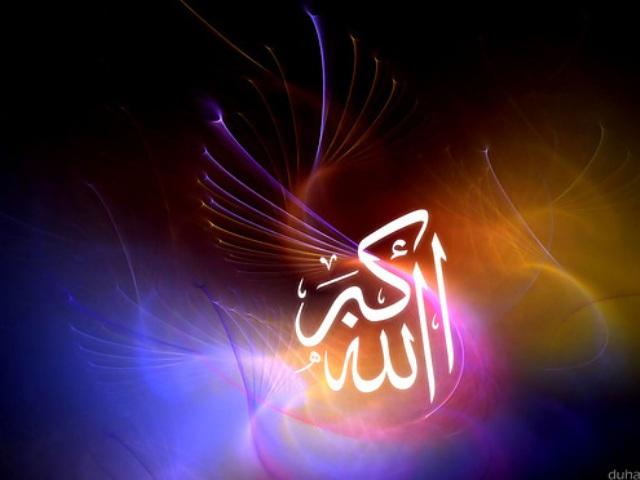 Allah est grand !