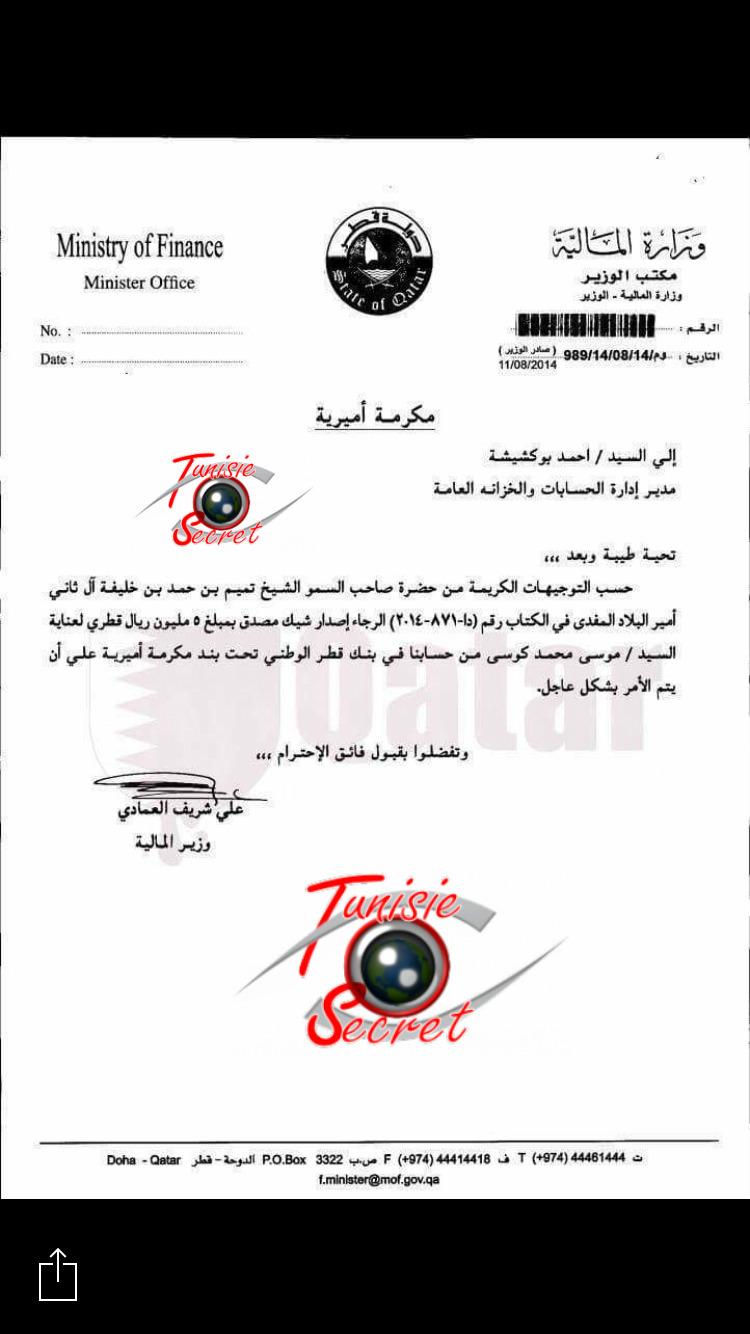 Document exclusif : 5 millions de Rials qataris pour le libyen Moussa Koussa