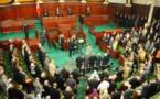 Les députés Tunisiens qui ont quelque chose à cacher