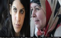 Meherzia Laabidi et Lina Ben Mhenni, deux faces de la même médaille