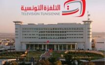 Sami Fehri et les cinq ex-directeurs de la télévision nationale tunisienne