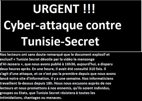 Cyber-attaque contre Tunisie-Secret