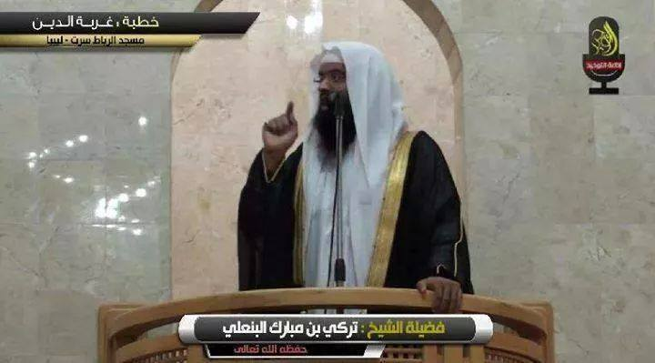 Photo exclusive de Turki al-Binali à la mosquée Al-Ribat de Syrte en Libye.